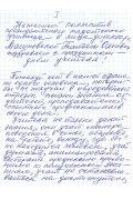 b_280_180_16777215_00_images_img_otzivy_1.jpg